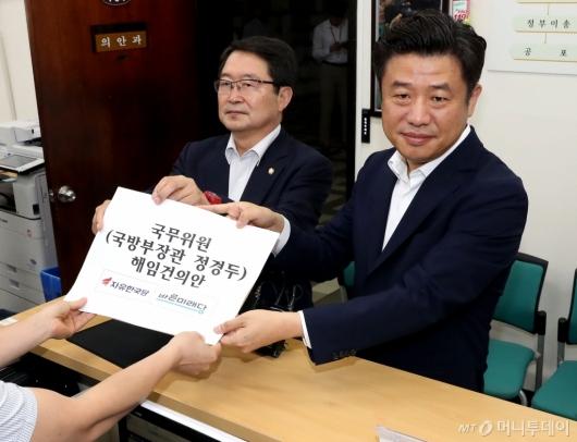 [사진]국무위원(국방부장관 정경두) 해임건의안 제출