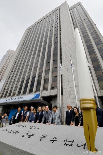 [사진]한국프레스센터 앞 '굽히지 않는 펜' 설치