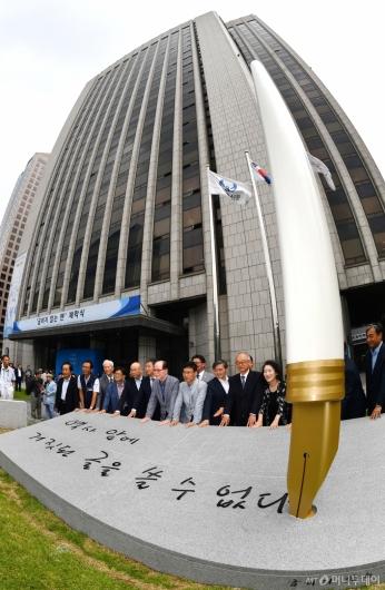 [사진]프레스센터 앞 '굽히지 않는 펜' 설치