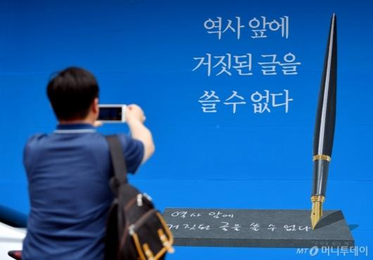 [사진]언론자유를 위한 '굽히지 않는 펜'