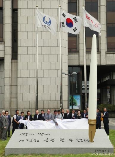 [사진]언론자유 '굽히지 않는 펜' 제막식 개최