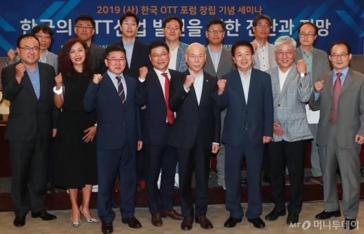 [사진]한국 첫 OTT 포럼 창립