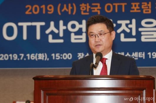 [사진]인사말하는 성동규 한국 OTT 포럼 초대 위원장