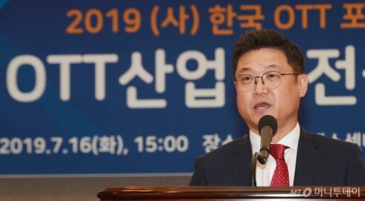 [사진]한국 첫 OTT 포럼 위원장 맡은 성동규 중앙대 교수