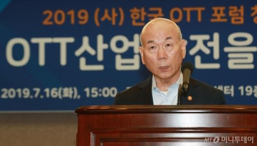 [사진]이효성 방통위원장, 한국 OTT 포럼 창립 세미나 참석