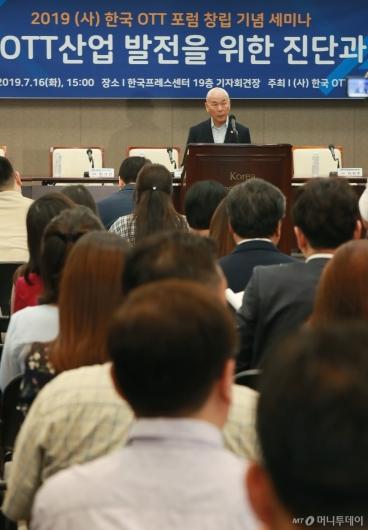 [사진]한국 OTT 포럼 창립 기념 세미나 개최