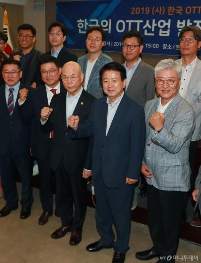 [사진]'한국 OTT 산업 발전을 위해'