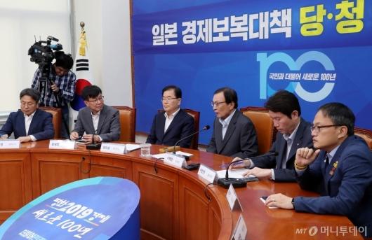 [사진]일본 경제보복대책 당청 회의