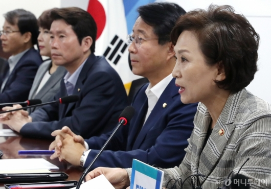 [사진]택시제도 개편방안 발언하는 김현미 장관
