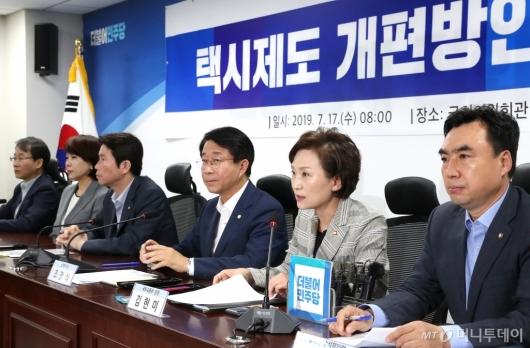 [사진]김현미 장관, 택시제도 개편방안은?