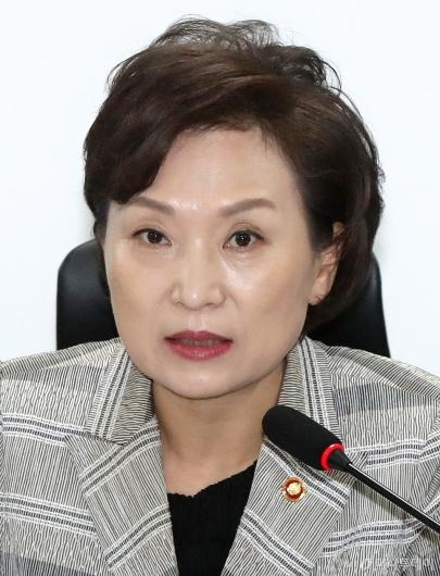 [사진]발언하는 김현미 장관