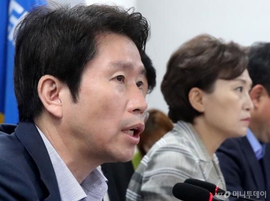 [사진]당정협의 발언하는 이인영