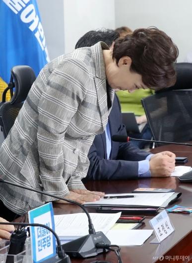 [사진]택시제도 개편방안 당정협의 참석한 김현미