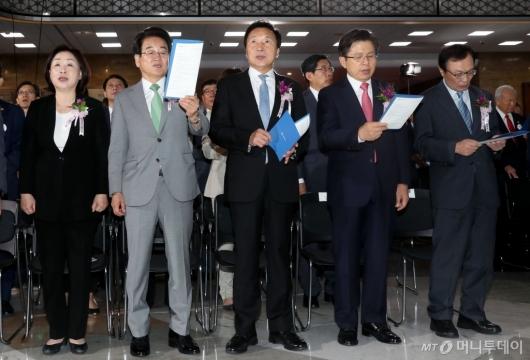 [사진]제헌절 노래 제창하는 여야5당대표