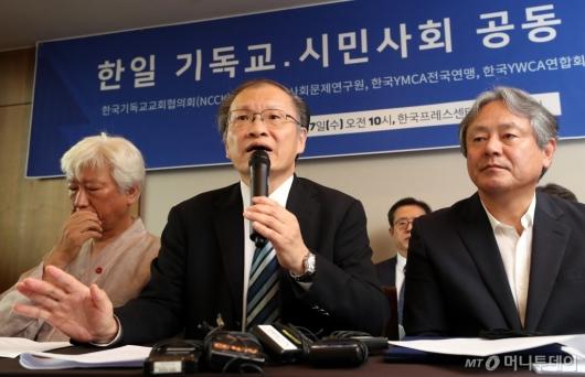 [사진]발언하는 김성제 일본기독교협의회 총간사