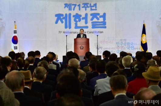 [사진]문희상 국회의장 제헌절 경축사