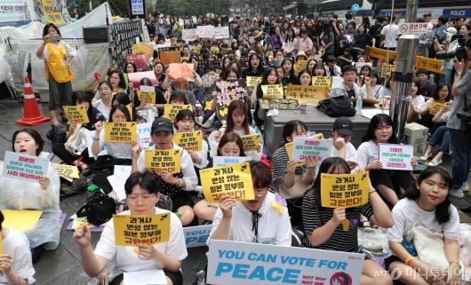 [사진]'제1396차 수요집회'