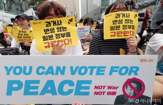 [사진]'과거사 반성 않는 일본 정부 규탄한다'
