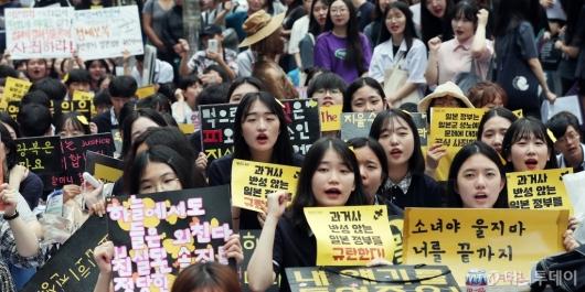 [사진]'일본 정부 규탄 외치는 참가자들'