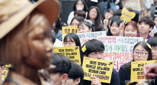 [사진]'일본 정부는 성노예제 공식 사죄하라'