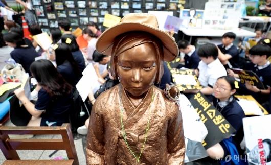 [사진]'정기 수요집회'