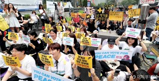 [사진]'일본군 성노예제 문제해결 위한 정기 수요집회'
