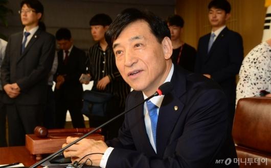 [사진]금융통화위원회 주재하는 이주열 총재