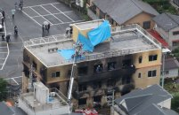 日 '쿄애니' 방화로 폭발 화재… 수십명 사상