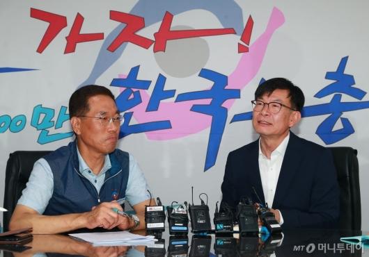 [사진]한국노총 찾은 김상조 정책실장