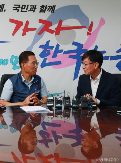 [사진]김상조 정책실장, 한국노총 방문