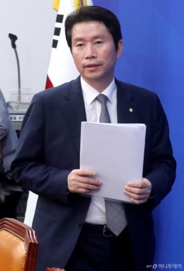 [사진]기자회견 갖는 이인영 원내대표