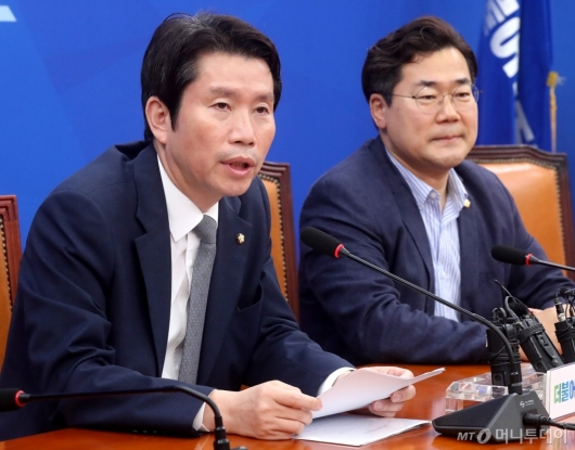 [사진]발언하는 이인영 원내대표