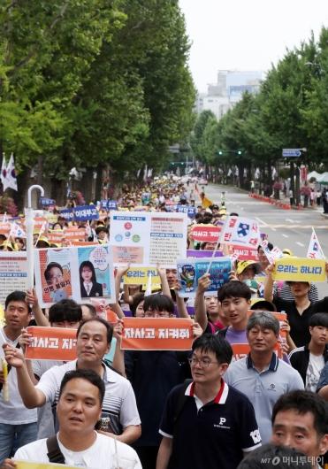 [사진]청와대 앞까지 행진 나선 '자학연'