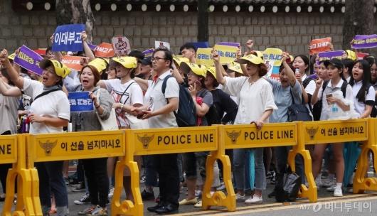[사진]자사고 폐지 철회 촉구하는 학부모들