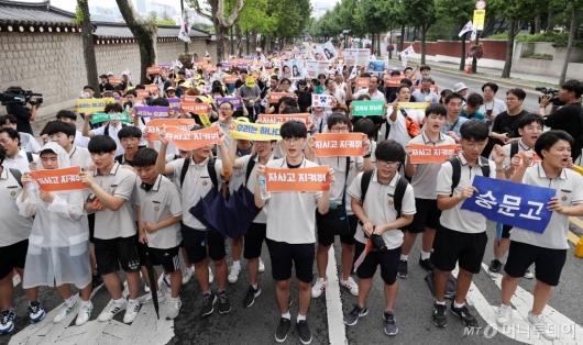 [사진]'우리학교를 지켜주세요'