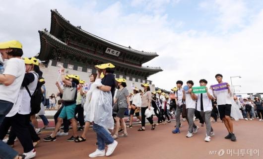 [사진]청와대 앞으로 행진하는 자사고연합회