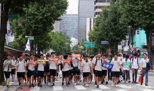 [사진]직접 거리로 나온 자사고 학생들