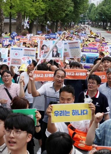 [사진]한 목소리로 외치는 '자사고 폐지 철회'