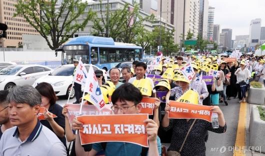 [사진]행진하는 자사고학부모연합회