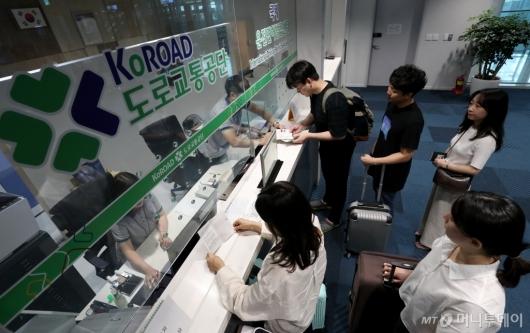 [사진]인천공항 제2터미널 국제운전면허발급센터 운영