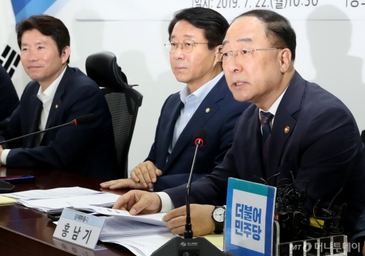 [사진]세법개정안 당정협의 발언하는 홍남기