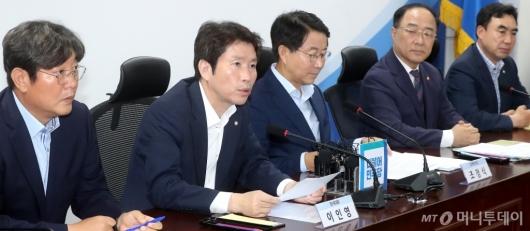 [사진]세법개정안 당정협의 발언하는 이인영