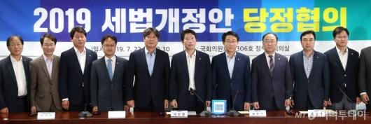 [사진]2019 세법개정안 당정협의
