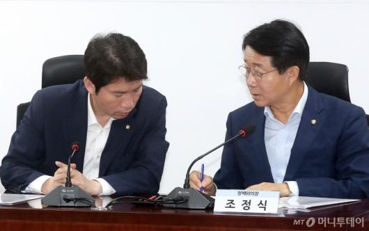 [사진]대화하는 이인영-조정식