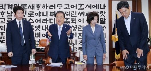 [사진]국회의장과 교섭단체 원내회동