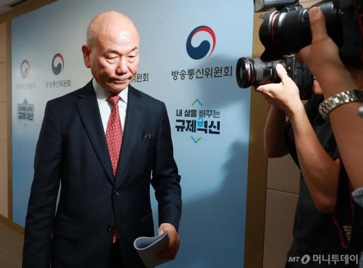 [사진]이효성 방통위원장 사퇴 표명...'文정부 성공을 위해'