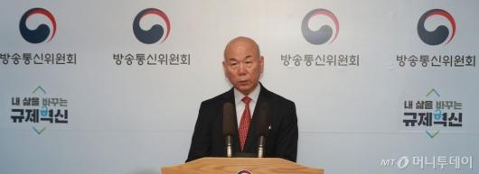 [사진]사퇴 의사 밝히는 이효성 방통위원장