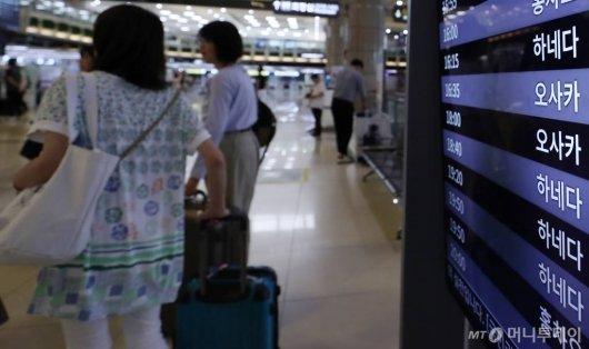 """""""일본여행 취소 인증땐 반값""""…여행업계도 '불매 마케팅'"""