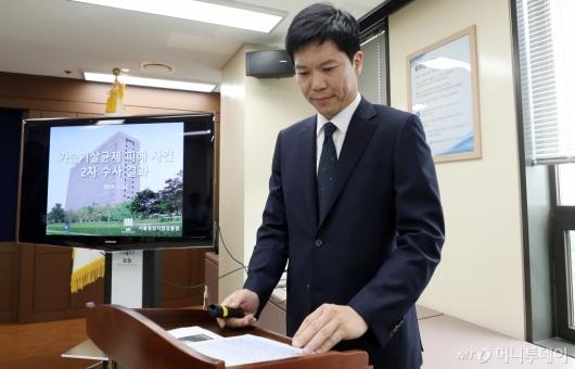 [사진]'가습기살균제' 사건 재수사 마친 검찰