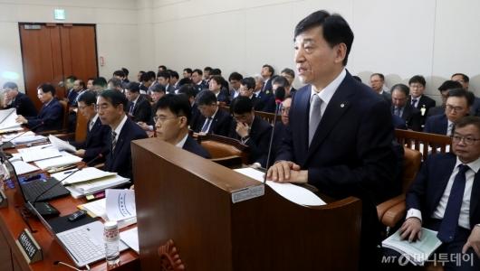 [사진]업무보고하는 이주열 총재